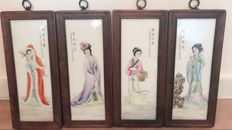 Four decorative plaques - China - 21st century