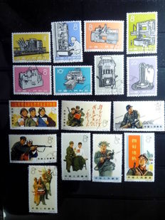 China 1965/1966 - Chinese People's Liberation Army and New Industrial  Products (解放军, 工业新产品) - 特62, 特74