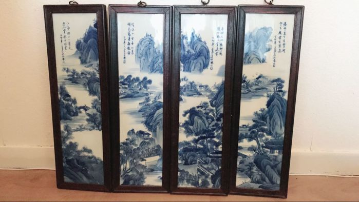 Painting on porcelain scholars - lot of 4 pictures - China - 21st century