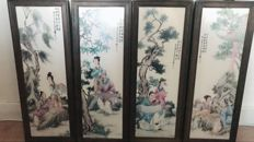 Four contemporary porcelain plaques - China - 21st century