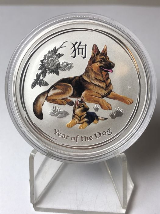 Australia - 1 Dollar 2018 'Year of the Dog' colour - 1 oz silver