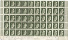 German Mint Stamps in Sheets & Blocks 1941