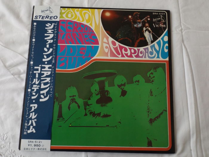 Ultra Rare First Pressing Unique 1968 Jefferson Airplaine Japan Golden album Splach colour Vinyl.NM/NM