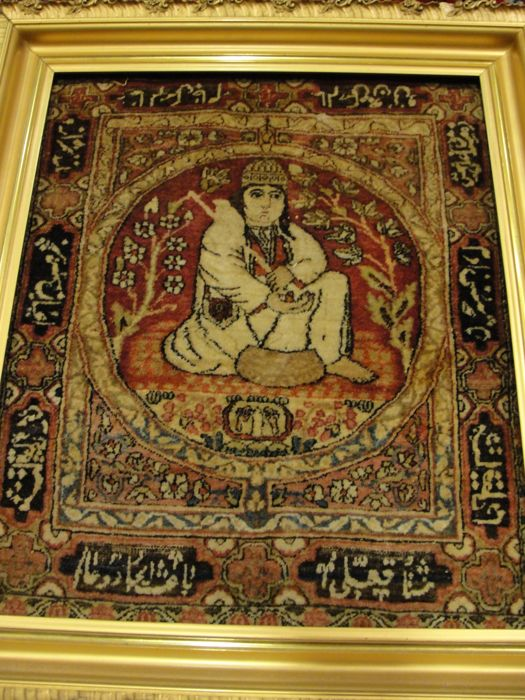 Antique Kirman Pictorial Iran, 63 cm x 53 cm