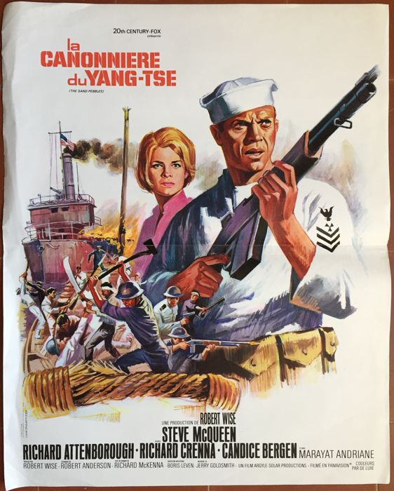 Anonymous - La Canonnière du Yang-Tse / The sand pebbles (Steve McQueen) - 1966