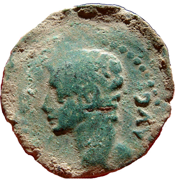 Roman Empire - Augustus (27 B.C. - 14 A.D.) bronze as (10,20 grs. 26 mm.) from Julia Traducta mint  (Algeciras-Cadiz), around 15-14 B.C. IVLIA / TRAD.