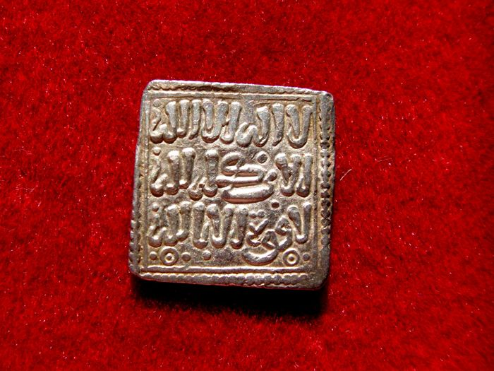 Al-Andalus  Almohad Empire (1148–1228), square silver dirham (1.53 g, 15 mm). Anonymous with no mint mark or date.