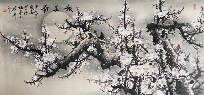 Hand painted painting of white plum blossoms made after Wang Chengxi 《王成喜-报春图》- China -  late 20th century