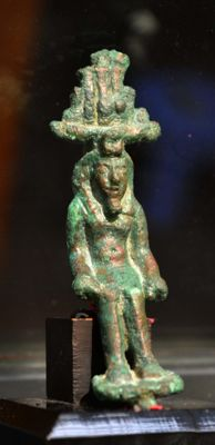 An Egyptian Bronze of a Seated Harpokrates 8.25 cm