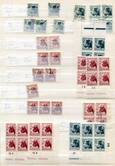 South Africa - Cape Good Hope, Transvaal and South West Africa, accumulation on stock sheets, cylinder blocks, postmarks etc.