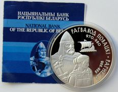 Belarus - 20 roubles 2006 Prince Ragvalod and Princess Ragneda Polatsk - silver
