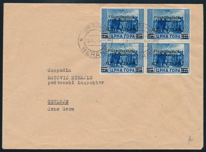 German Occupation Montenegro - 1943 - Postal stamps with overprint Refugee Assistance 0.25 + 1.75 RM Michel 24