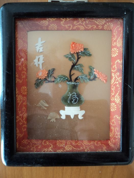Three Chinese pictures in semi-precious stones - China - 1970s