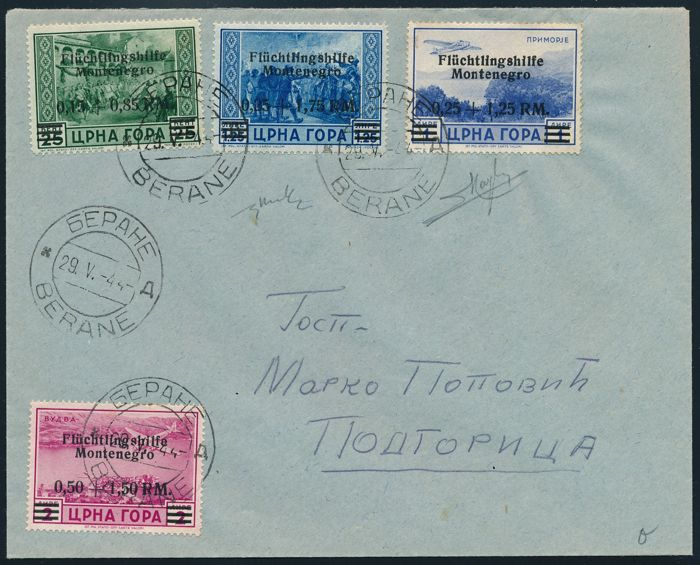 German occupation Montenegro - 1943 - postage stamps with overprint refugee aid, exemplar Michel 20-28