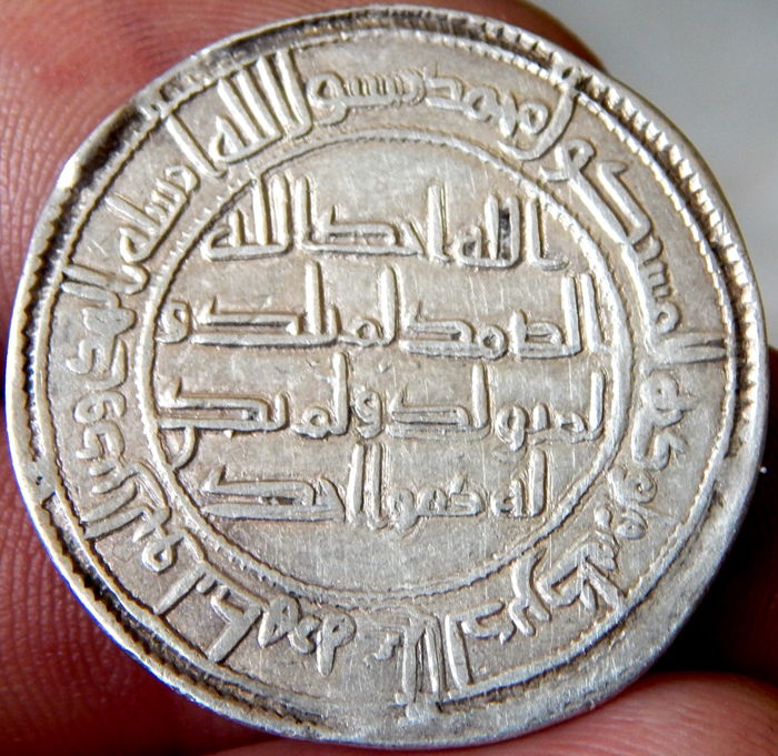 caliphate of abd al malik Abbasid caliphate  fatimid caliphate  who reconsolidated umayyad control of the caliphate the early reign of abd al-malik was marked by the revolt of al .