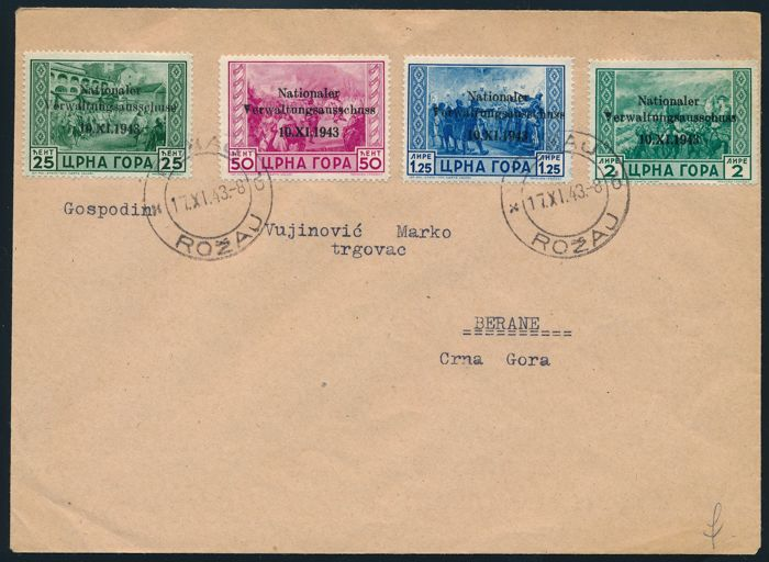German occupation Montenegro - 1943 - postage stamps with overprint administrative committee 25 C - 2 Lire, Michel 10-13