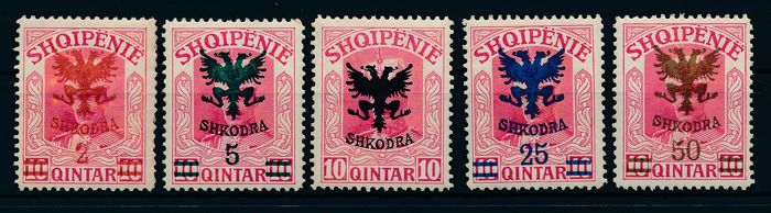 Albania - 1920 - Regency Council with overprint, copy Michel 68-74