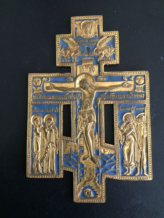 Russian Orthodox House cross with enamel -19th century