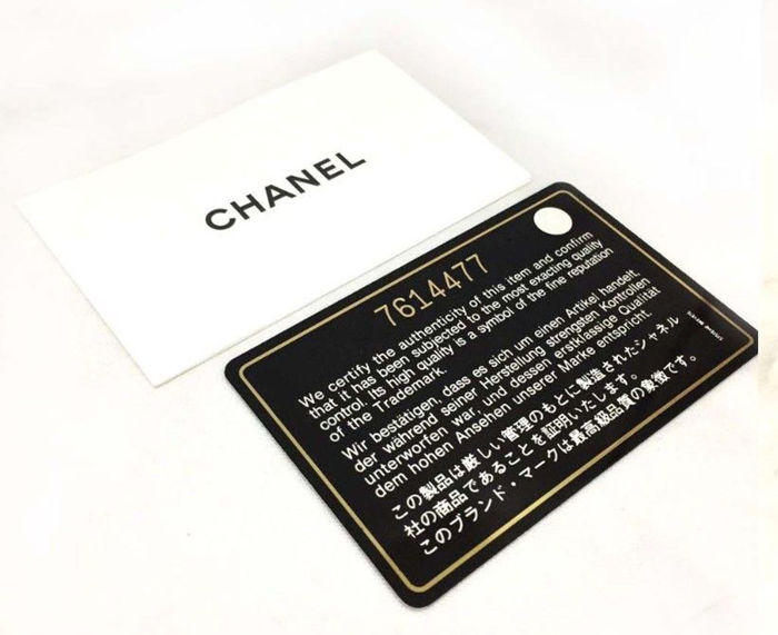 Chanel - single flap chain + card, dust bag & box shoulder bag