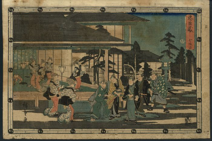 "Original woodblock print by Utagawa Hiroshige I (1797-1858) - 'Act VII (Shichidanme)' from the series ""Chûshingura""Ni danme  - Japan - 1843-47"