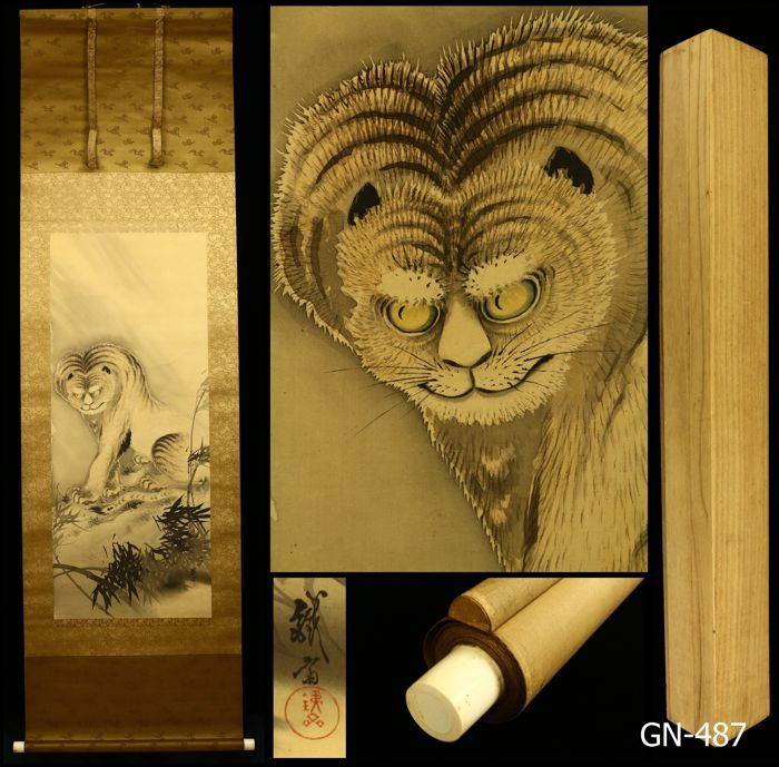 "Hand painted hanging scroll by Tanaka Tessai""田中鉄斎""(ca.1871-?) ""Tiger"" - Japan - early 20th century (Meiji Period) w/box"
