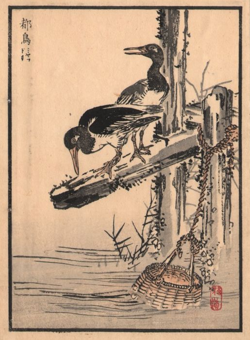 Kono Bairei (1844-1895) - Cormorants on a pole