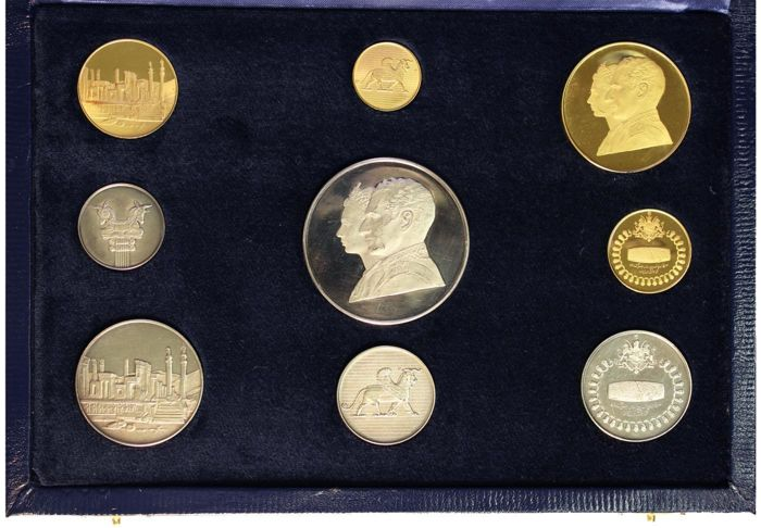 Iran - 25 Rials up to and including 2000 Rials '2500 Years Persian Empire' (9 pieces) in set