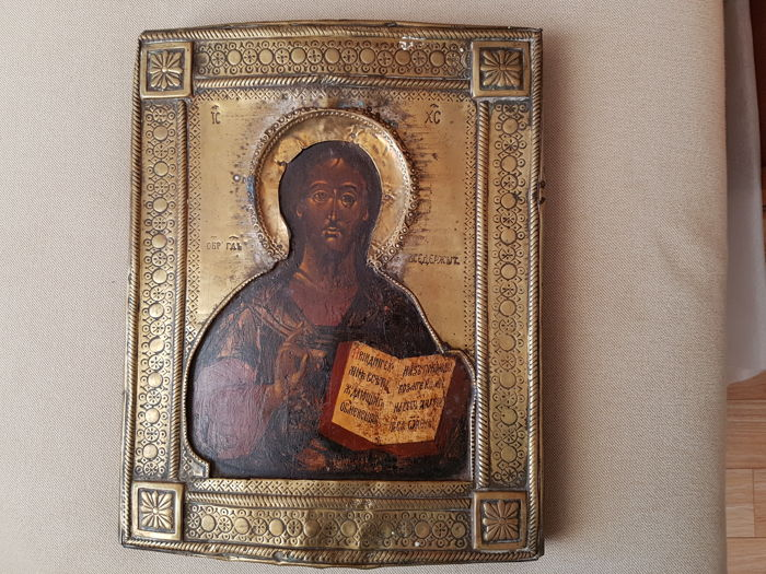 Christ Pantocrator with brass oklad - 1800's