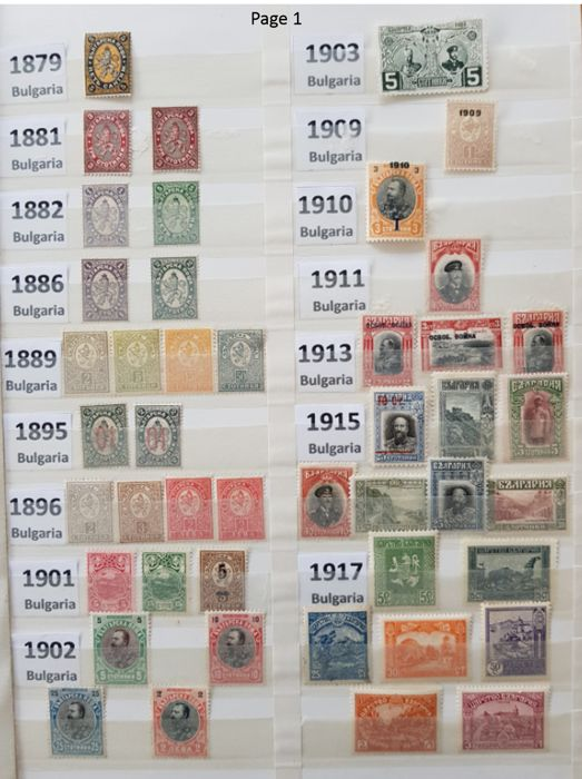 Bulgaria 1879/1979 - Collection in stock book with single stamps and complete series