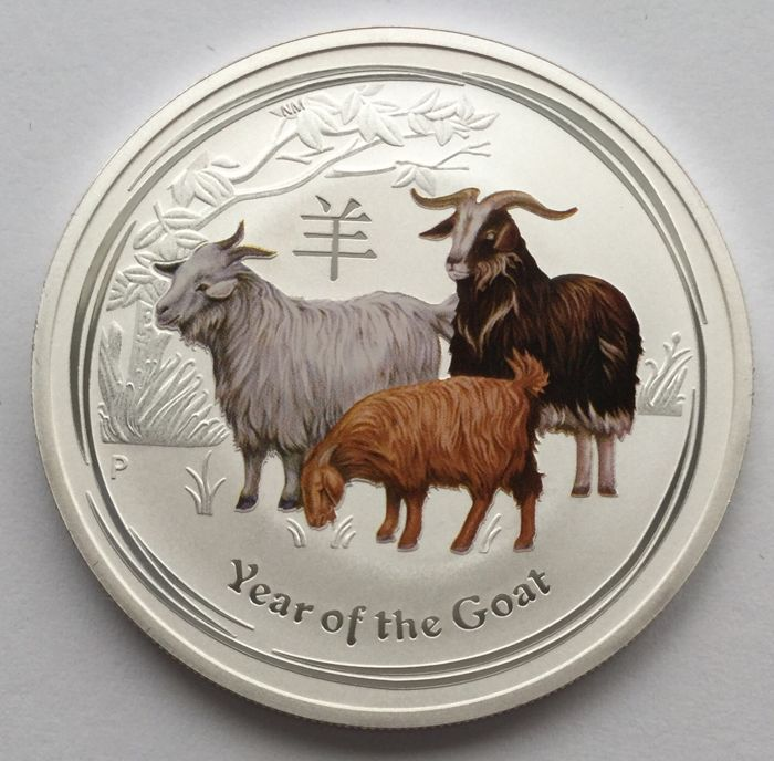 Australia - Dollar 2015 'Year of the Goat' with colour - 1 oz silver