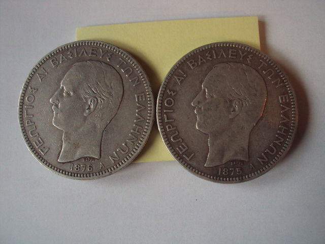 Greece – 5 Drachma 1875 and 1876 George I – silver