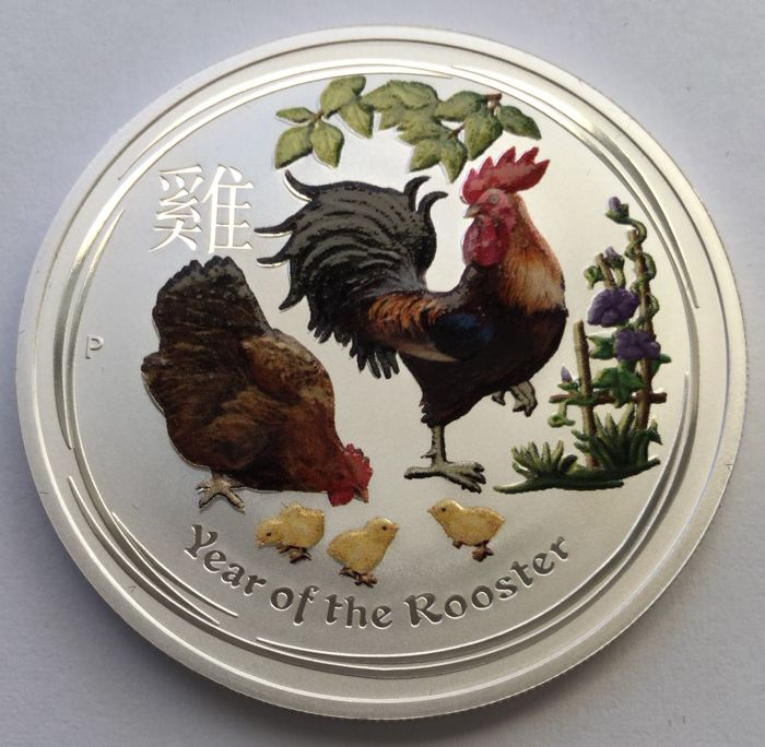 Australia - Dollar 2017 'Year of the Rooster' with colour - 1 oz silver