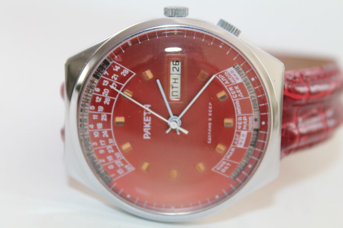 Raketa -  USSR Era Wrist Watch For Men RAKETA(ROCKET)  - 2628,H - Heren - 1980-1989
