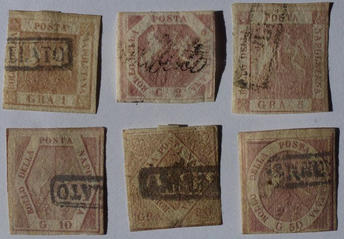 Napoli 1858 – selection of stamps 1, 2, 5, 10, 20, 50 gr, with filigree