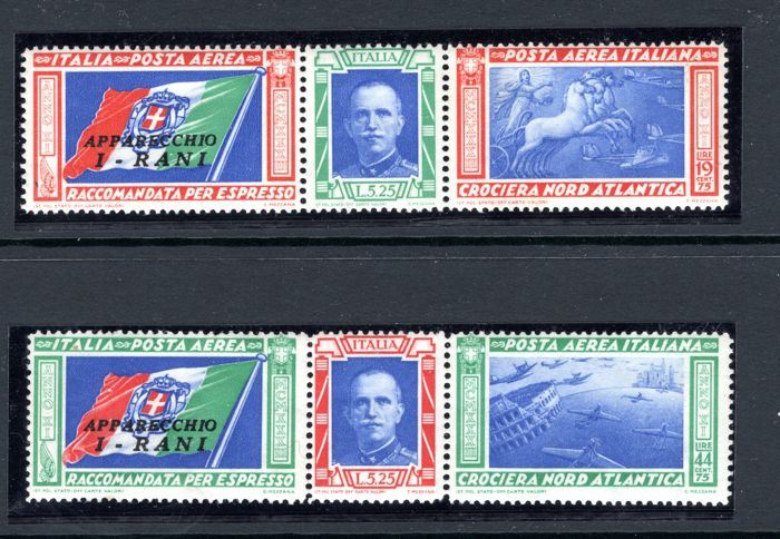 "Italy Kingdom 1933 -  Air Post, Balbo's Transatlantic Flight Issue - Pair of Trios ""I-RANI"" Overprint - Sass. NN. 51P/52P"