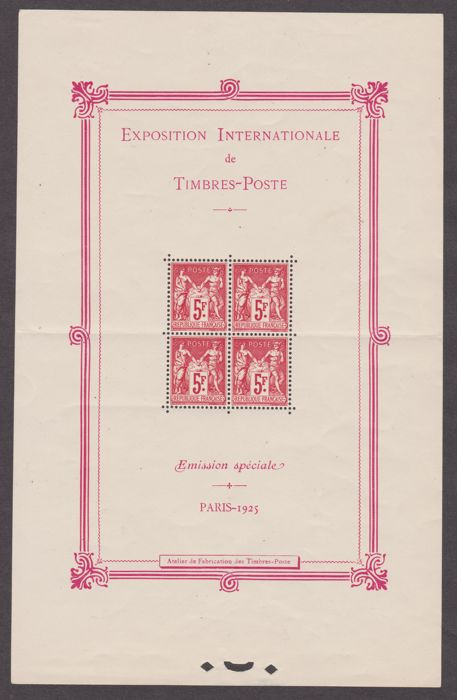 France 1925 - Paris Philatelic Exhibition with certificate - Yvert BF1