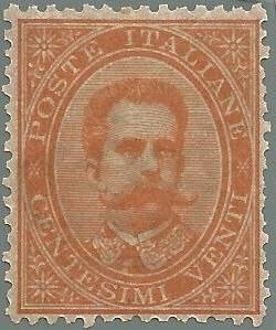 Kingdom of Italy 1879 - Umberto I, 20 Cent orange - Sass.  No.  39