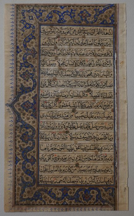 Koran page – North India / Kashmir – early 19th century (22.2cm)