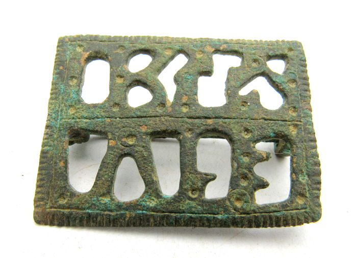 Ancient Roman Bronze Decorated Open-Work Plate Brooch / Fibula with Script - 43 mm