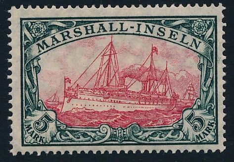 German colonies - Marshall Islands - 1916 - emperor's yacht, 5 Mark with watermark, Michel 27 AI