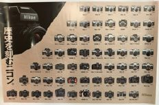 Nikon Camera History Poster S, F, FM Series etc from Japan - 1948 to 1993.