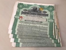 5 Bond Imperial Chinese Government Hukuang Railways 1911, With Coupons.