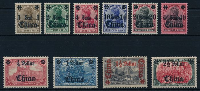 China - German post offices 1906 - Germania mit Inschrift Deutsches Reich und WZ 1  - Michel 38 - 47