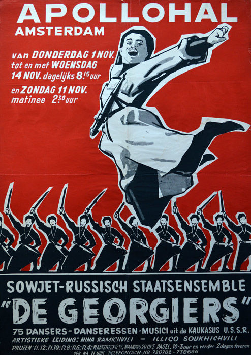 Anonymous - Soviet-Russian State ensemble - 1966