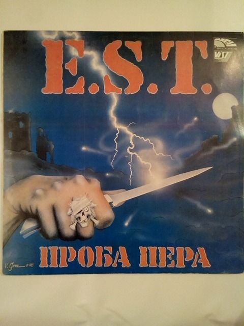 Lot of 2 hard&heavy lp' from USSR