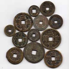 China, Qing dynasty - Lot of collection in Qing dynasty (1644 - 1912) (12 coins)
