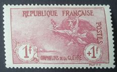 France 1917/1918 - 1st series of Orphans, 5 Fr + 5 Fr + 1 Fr carmine signed Roumet - Yvert no. 154
