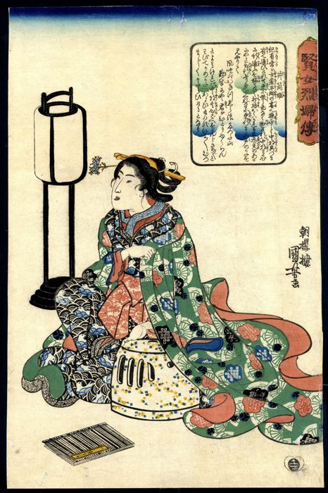 "Originele houtsnede van Utagawa Kuniyoshi (1797-1861) - 'Izutsu-hime' uit de serie ""Biographies of Wise Women"" - Japan - ca. 1842"