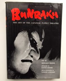 Donald Keene - BUNRAKU - Art of Japanese puppet theatre  - 1965