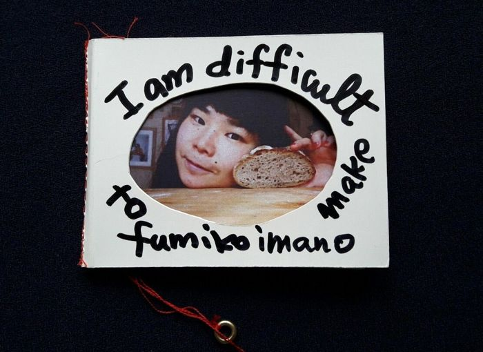 Fumiko Imano - I am difficult to Make - 2011